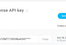 GetResponse API key page